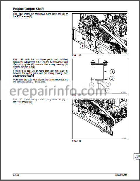 Massey Ferguson 9895 Workshop Manual Rotary Combine Erepairinfo Com